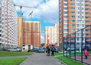 Как образуются цены на квартиры в новостройках