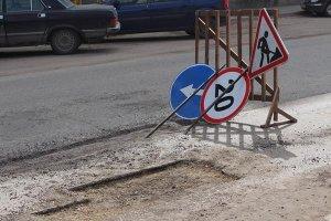 На ремонт дорог будет гарантия