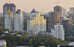 Где приобрести недвижимость в столице?