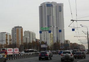 В Москве готовится к сдаче самый высокий дом, реализуемый за счет городског ...