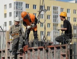 Организация охраны труда на строительной площадке